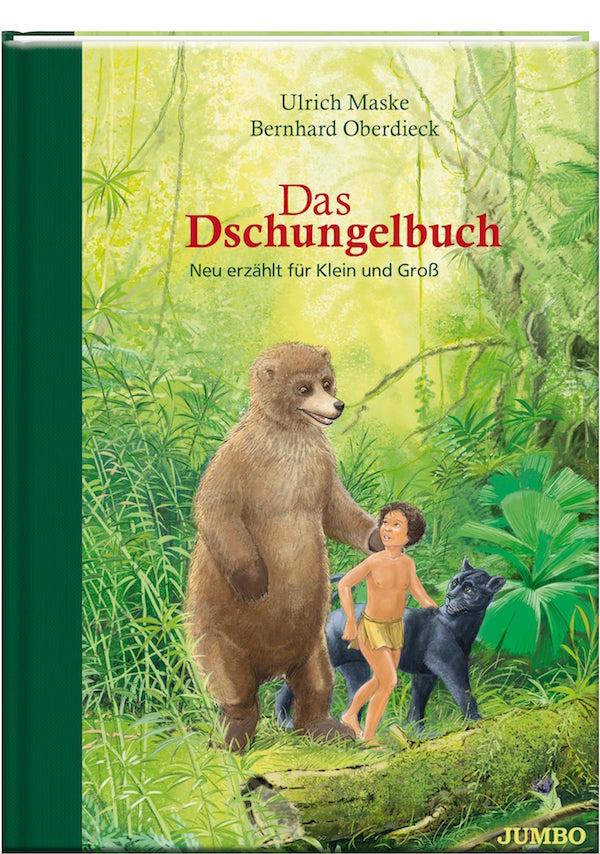 maske_dschungelbuch_3D_3482_3